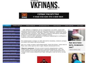 vkfinans.ru