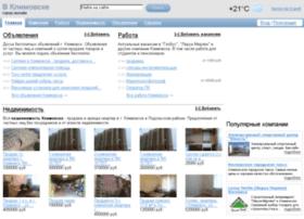 vklimovske.net