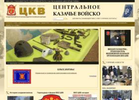 vko-ckv.ru