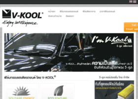 vkool.co.th
