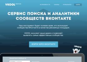 vkool.ru