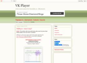 vkplayer.blogspot.com