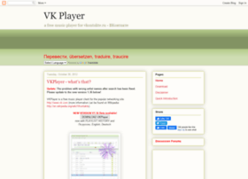 vkplayer.blogspot.ro