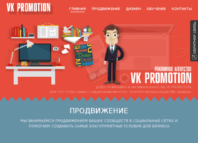 vkpr.org