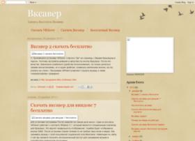 vksaver-2013.blogspot.ru
