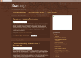 vksaver-new.blogspot.ru