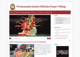 vkspv.org