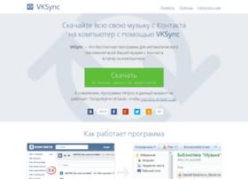 vksync.com