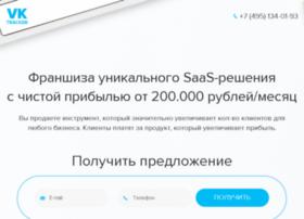 vkt-company.ru