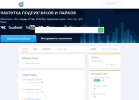 vktarget.copiny.com