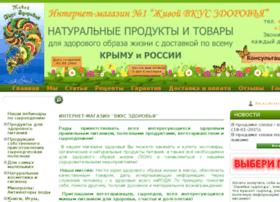 vkus-zdorovya.com