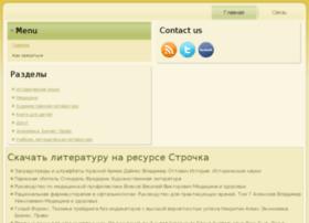 vkus73.ru