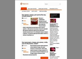 vkusniy-tort.ru