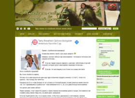 vkusno-legko.com