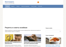 vkusnodarka.ru