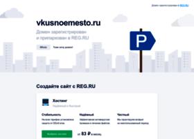 vkusnoemesto.ru