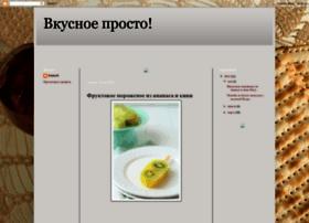 vkusnoeprosto.blogspot.com