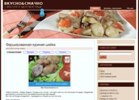 vkusnoicmachno.ru