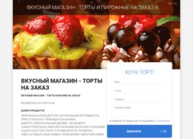 vkusnosladko.ru