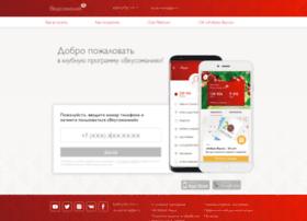 vkusomania.av.ru