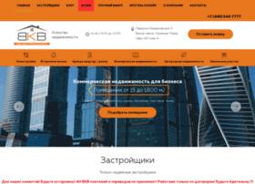 vkvopros.com