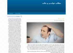 vkweb.tarlog.com