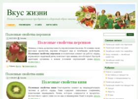 vkys-jzizni.ru