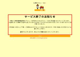 vl-o-l.jp