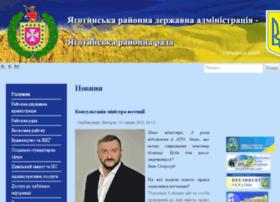 vlada-yahotyn.gov.ua