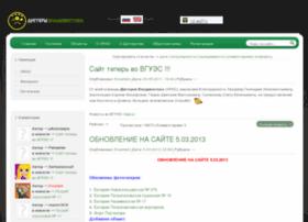 vladfort.vvsu.ru