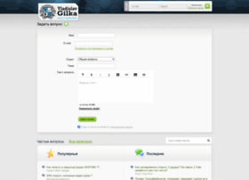 vladgilka.support-desk.ru