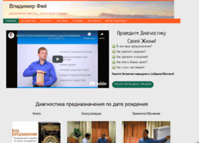 vladimir-fay.ru