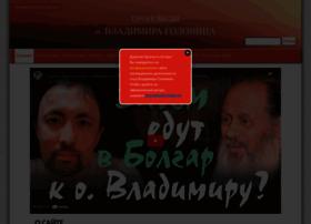 vladimir-golovin.ru