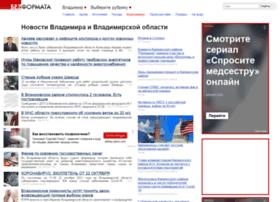 vladimir.bezformata.ru