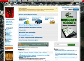 vladimir.ru