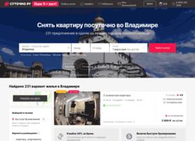 vladimir.sutochno.ru