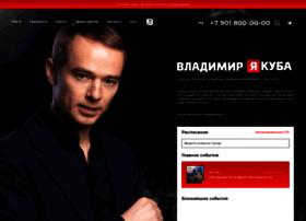 vladimiryakuba.ru