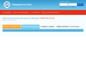 vladivostokavia.ru