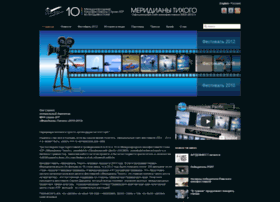 vladivostokfilmfestival.ru