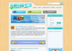 vladmaxi.net