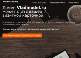vladmodel.ru