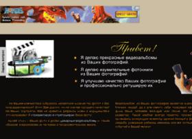 vladomirweb.ru