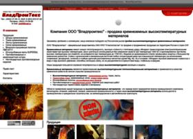 vladpromtex.ru