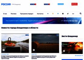 vladtv.ru