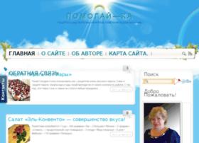 vlarisa.ru
