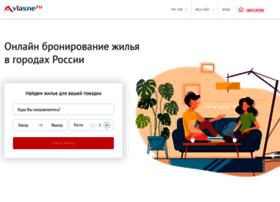 vlasne.ru