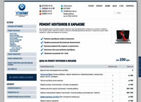 vlatar.com.ua