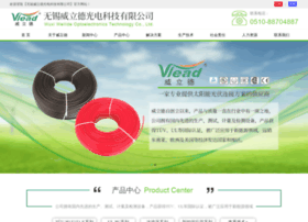 vlead.com.cn