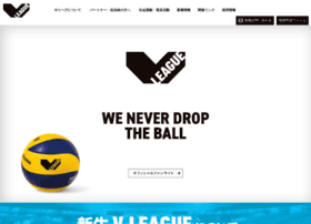 vleague.or.jp