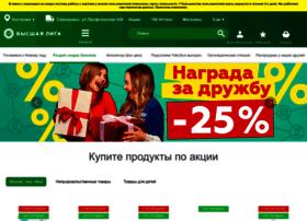 vliga.com